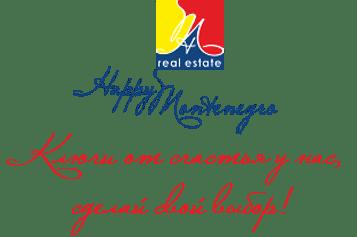 HappyMontenegro